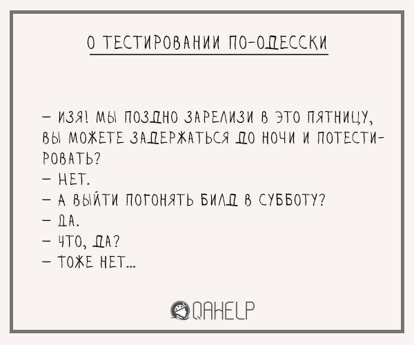 11037275_590532717752870_1608046274186949893_n
